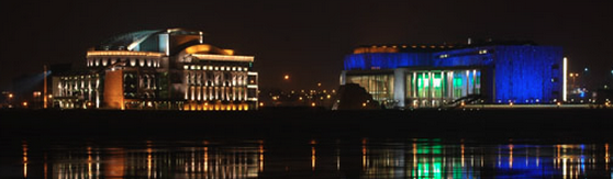 Palace of Arts and the National Theater Budapest by night